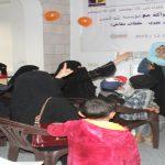 حملة 16يوم لمناهضة العنف القائم على النوع الاجتماعي